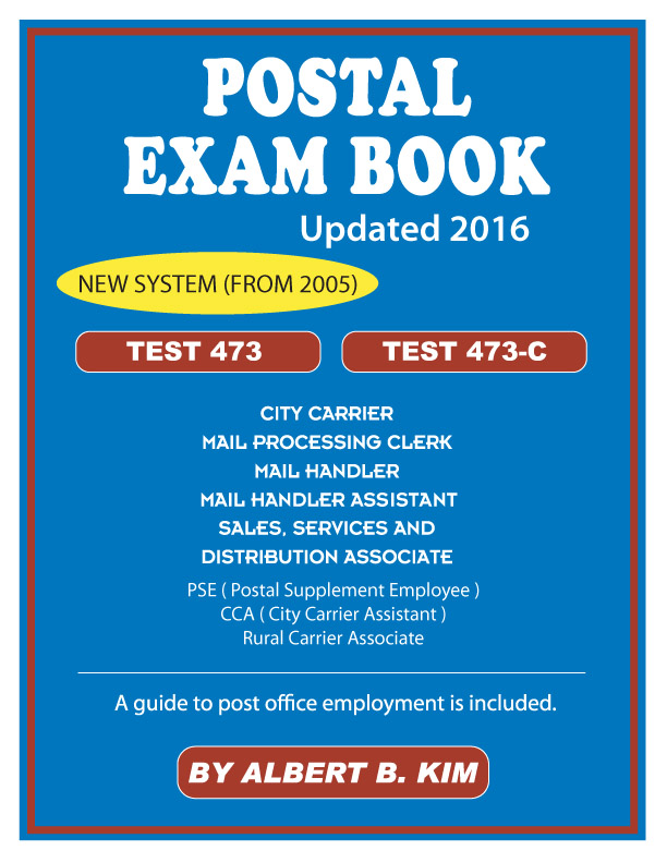 Postal Exam Book Cover